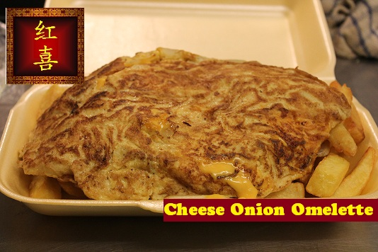 105 Cheese Onion Omelette