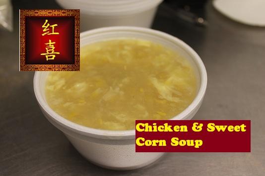 11 Chi Corn Soup