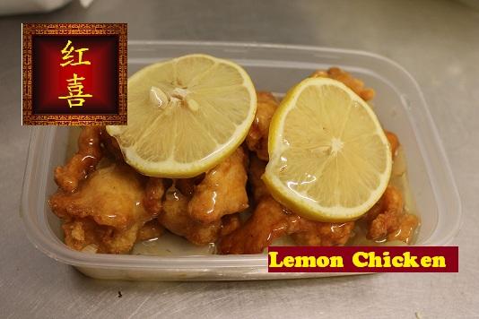 125 Lemon Chicken