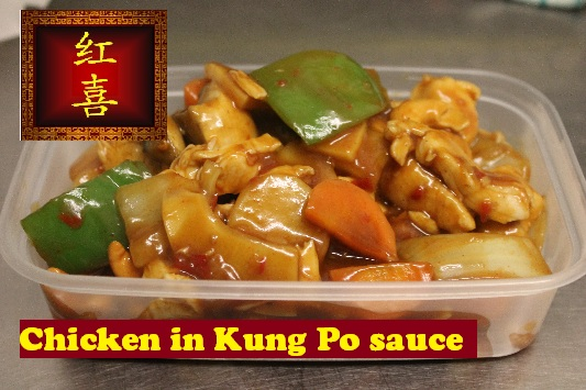 130 Chicken in Kungpo Sauce