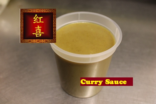 147 Curry