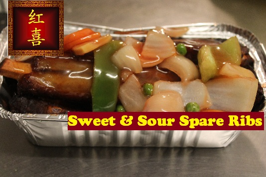 16 Sweet Sour Spare Ribs