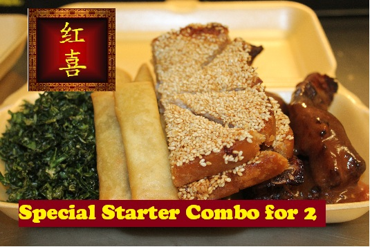 1b Special Starter Combo for 2