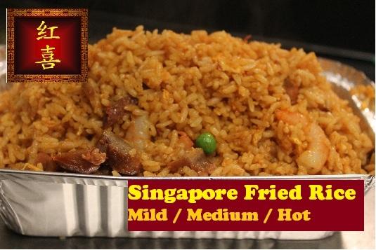 33 Singapore Fried Rice