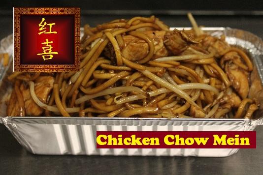 38 Chicken Chow Mein