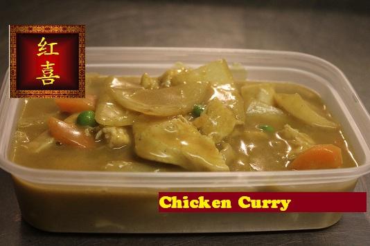 48 Chicken Curry