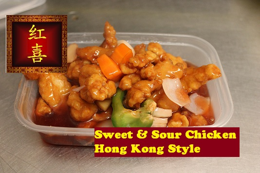 63 Sweet & Sour Chicken Hong Kong Style
