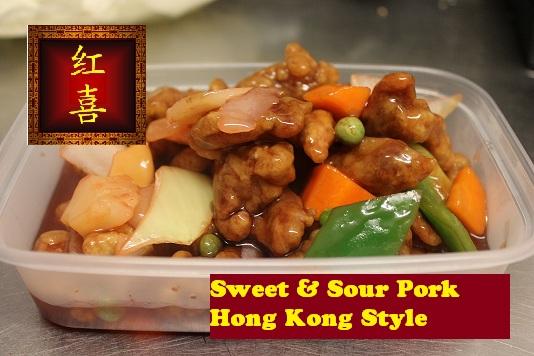 64 Sweet & Sour Pork HK