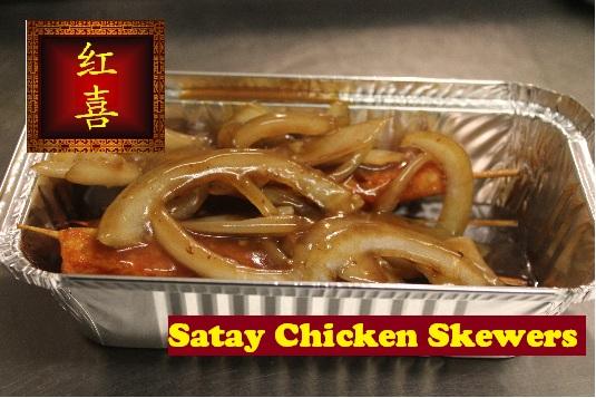 8 Satay Chicken Skewers