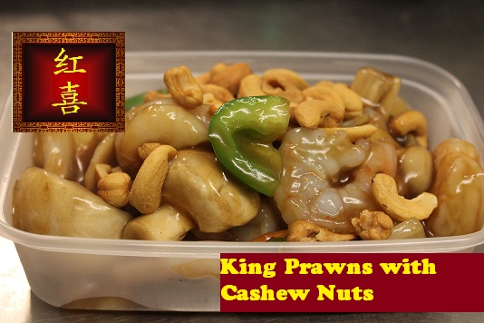 81 KP Nut