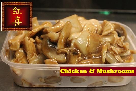 90 Chicken Mushrooms