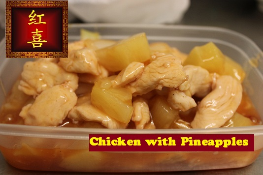 91a Chicken Pineapples