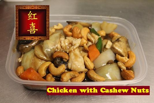 92a Chicken Nut