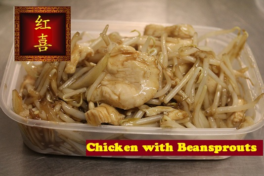 93 Chi Beansprouts