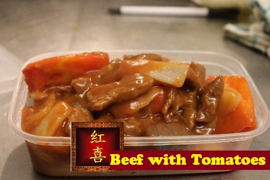 93ab Beef Tomato