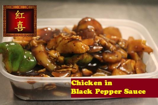 96 Chicken in BPep